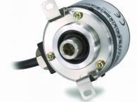 Encoder TRD-SH2500V