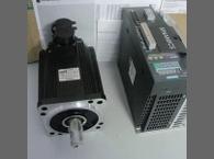 Siemens Motor400W đong co servo don V80 loai 1FL4033-0AF21-0AA0