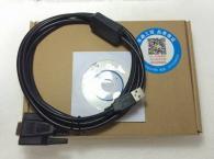 Cáp lập trình SIMOREG DC-MASTER 6RA70 USB-6RA70_USB 6SX7005-0AB00