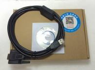 Cáp lập trình PLC Fanuc-IC690USB901