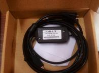 Cáp lập trình USB-PPI cho PLC S7-200