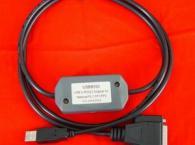 Cáp lập trình USB-8550 cho PLC Panasonic