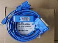 USB-HITECH cáp lập trình HMI Hitech