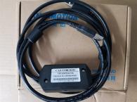 CA3-USBCB-01 cáp lập trình HMI Proface GP3000/GP4000